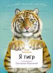 2017 12 19 tigr 98410