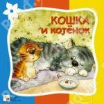 b_150_150_16777215_00_site_Upload_Img_koshka_i_kotenok.jpg