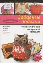 b_150_219_16777215_00_site_Upload_Img_2014_poznavatelnaia_litra_2014_5_-_0005.jpg