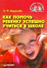 b_150_220_16777215_00_site_Upload_Img_2014_7_kak_pomoch_rebenku.jpg