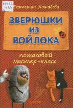 b_150_221_16777215_00_site_Upload_Img_2014_poznavatelnaia_litra_2014_2_-_0004.jpg