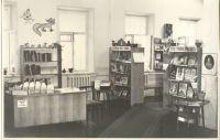 Подробнее: История библиотеки