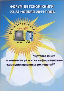 b_226_320_16777215_00_site_Upload_Img_forum_detskoi_knigi.jpg