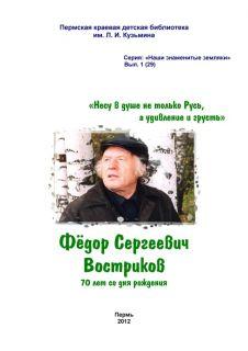 b_226_320_16777215_00_site_Upload_Img_vostrikov.jpg