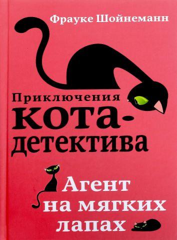 Книга июля 8579e