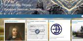 Основатель Перми – Василий Никитич Татищев
