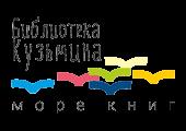 Двойной портрет в интерьере Пермской областной детской библиотеки им. Л. Кузьмина