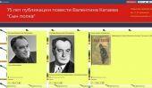 75 лет публикации повести В. П. Катаева «Сын полка»